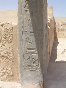 Cartouche of Rameses at Luxor
