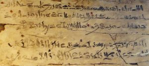 Hieratic Scribal Exercise